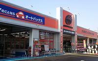オートバックスとカービュー、「持込型査定仲介サービス」で提携…東京・千葉で 画像
