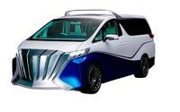 【東京モーターショー15】トヨタ車体、個性あふれる5台のコンセプト世界初公開 画像