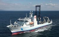 資源エネ庁、日本周辺海域のメタンハイドレート調査結果を公表…新たに771カ所で可能性 画像