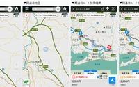 Yahoo!カーナビ、2月13日開通の新東名 豊田東JCT~浜松いなさJCTに即時対応 画像