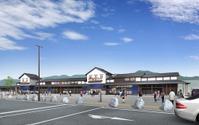 新東名 NEOPASA岡崎、天体観察会を開催…SAの新たな楽しみ方を提案 画像