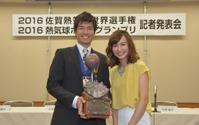 佐賀の熱気球大会、前回チャンピオンと優木まおみさんが魅力を語る 画像