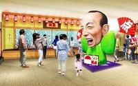 「笑点」50周年、日本橋高島屋で特別展 画像