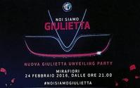 【ジュネーブモーターショー16】アルファロメオ ジュリエッタ、改良モデル初公開へ 画像