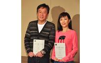 『X-ファイル』13年ぶり復活…風間杜夫、戸田恵子「超常現象です」 画像