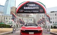 カーデザイナーの巨匠が来日…「コッパ フィオラヴァンティ」開催 画像