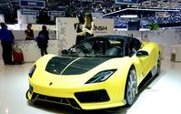 【ジュネーブモーターショー16】英アラッシュのスーパーカー 、AF8 が進化…560馬力に強化 画像