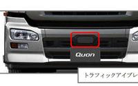 UDトラックス クオン、阪神高速湾岸線のみで自動ブレーキが謎の誤作動…原因究明へ 画像