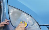 【カーグッズ】意外と忘れがち? ヘッドライトを磨く専用ケミカル 画像