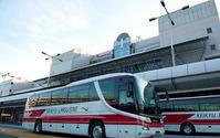 羽田・成田空港でリフト付リムジンバスを実証運行 画像