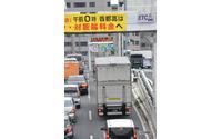 高速道路6社、過積載など車両制限令違反情報を共有、割引停止も 画像