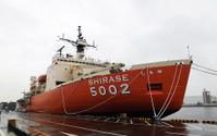 千葉・船橋港で「しらせ」に乾杯…南極観測船と北極印のビールを[フォトレポート] 画像