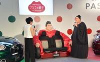 【トヨタ パッソ 新型】マツコ、巨大顔面付き椅子に「リアルよ、結構」 画像