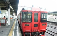 JR九州、豊肥線の復旧「かなりの時間を要する見込み」…熊本地震 画像