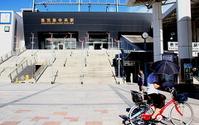 九州新幹線、新水俣~鹿児島中央は再開へ…全線再開のめどたたず 画像