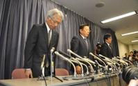 三菱自動車 相川社長、燃費試験の不正行為を謝罪…4車種62万台が対象 画像