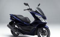 ホンダ、軽二輪スクーター PCX150 に新色ダークブルーを追加 画像