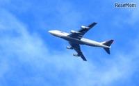 【GW】国内航空路線の混雑ピークは下り4月29、上りは5月5日 画像