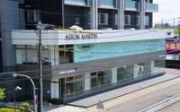アストンマーティン、九州エリア初の販売拠点「アストンマーティン福岡」を開設 画像