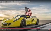 世界最速オープンカー、ヴェノム GT …427.4km/h達成の瞬間[動画] 画像