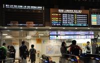 JR東日本、新幹線駅の発車案内表示でトラブル…行き先や時刻分からず 画像