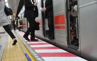 東京メトロ、九段下駅ホームを赤白塗装…ベビーカー事故受け 画像