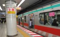 東京メトロ、非常停止ボタンとATCを連動化…ベビーカー事故受け 画像