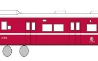 京急電鉄の赤い電車、台湾鉄路に「乗入れ」…5月12日から 画像