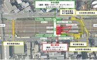 JR西日本、東淀川駅付近の「開かずの踏切」廃止へ…遮断時間は1時間弱 画像