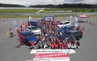 VWオーナー向け安全&スポーツドライビングレッスン開催…6月11日 袖ヶ浦 画像