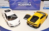 【静岡ホビーショー16】アオシマ、「1/24 ランボルギーニ ウラカン」を会場発表 画像