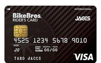 バイクブロス、ポイントがWで貯まる新カードを発行…ジャックスと提携 画像