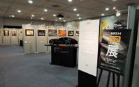 カーデザイナーたちのアート作品展「テクノアート展」、トヨタ博物館でスタート 画像