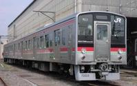 JR四国、旧国鉄121系電車をリニューアル…CFRP台車「efWING」導入 画像