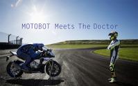 ヒト型自律ライディングロボット「MOTOBOT」、ついにロッシとご対面[動画] 画像
