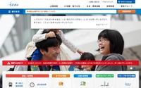 東武鉄道、中国SNSに公式アカウント開設 画像