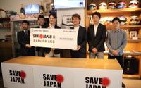 脇阪寿一、熊本地震復興支援プロジェクト立ち上げ「九州は大切な場所」 画像