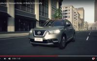 日産 キックス 発表、グローバル小型SUV[動画] 画像