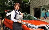 「食と冒険に符合性あり」ルノーがアペリティフ365in東京に キャプチャー を展示する理由 画像