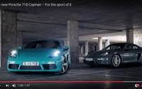 ポルシェ「718ケイマン」誕生…ケイマンがスポーティに進化[動画] 画像