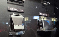 【人とくるまのテクノロジー16】運転支援「次の一手」、開発中の技術を紹介…マツダ 画像