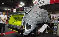 【NEW環境展16】ゴミ収集車もデザインで勝負…モリタの新ブランド戦略 画像