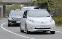 日産の自動運転技術搭載車、伊勢志摩サミットでEUのトゥスク議長が試乗 画像