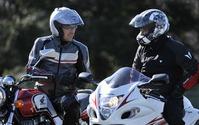 バイク王、初心者・リターンライダー向けライディングスクールを開催 画像
