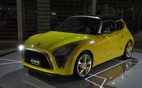 【ジャカルタモーターショー13】ダイハツ、8台のコンセプトカーを出展 画像