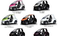 トヨタ車体、超小型EV コムス を一部改良…新色追加など 画像