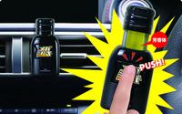 ソフト99、メガシャキ芳香剤を発売…香るシゲキでドライバーをリフレッシュ 画像