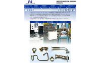 UDトラックス、大型金属パイプ加工子会社を専門メーカーに譲渡 画像