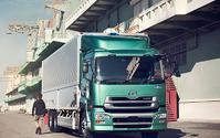 UDトラックス、独自の保険プラン発売…距離無制限の無料けん引サービス付 画像