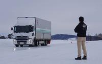 UDトラックス、北海道北見市で寒地走行試験を実施 画像
